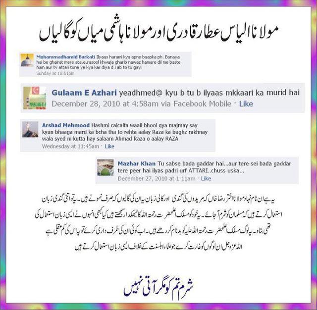 Hafiz Ahmad Raza liked this